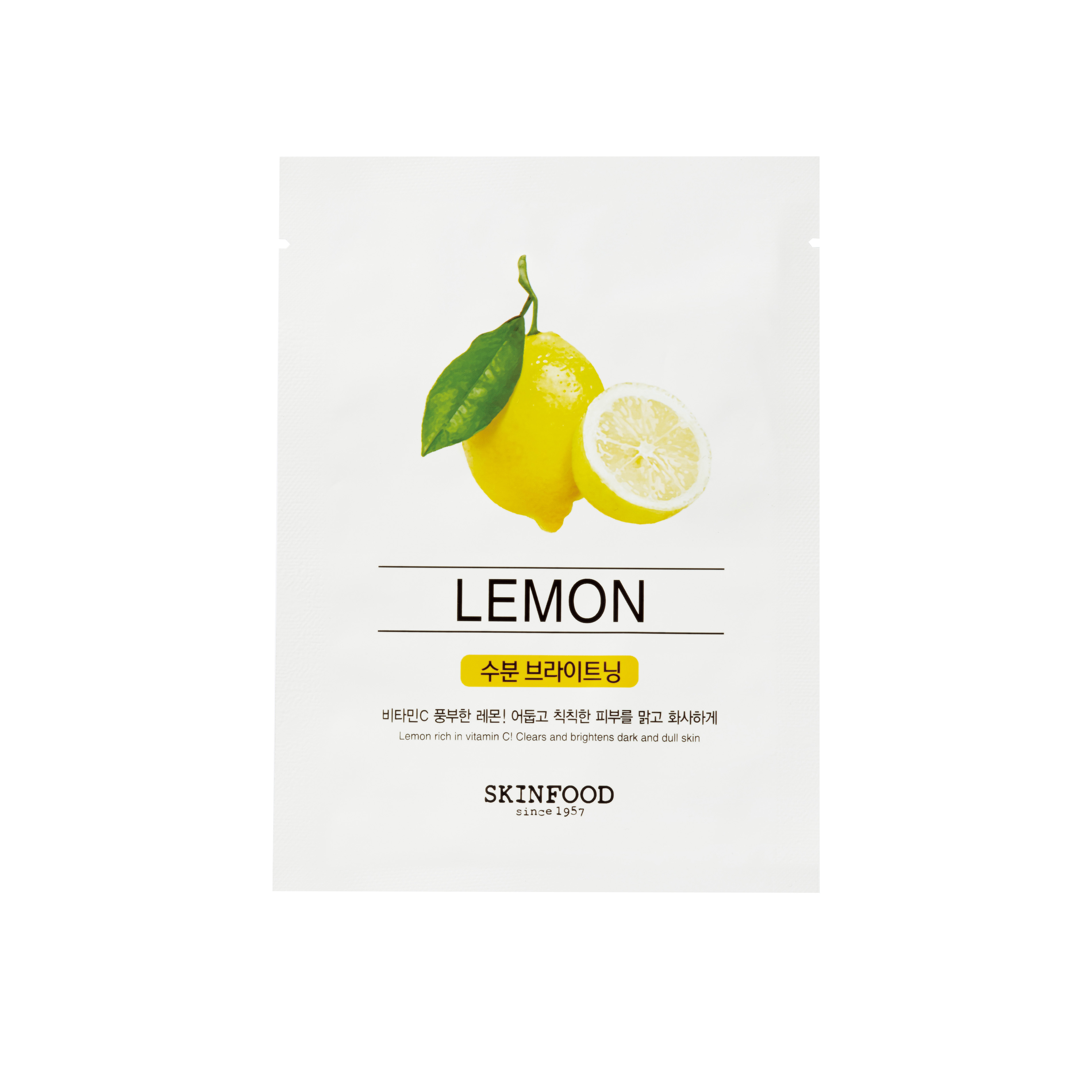 Mặt nạ miếng BEAUTY IN A FOOD MASK SHEET – LEMON