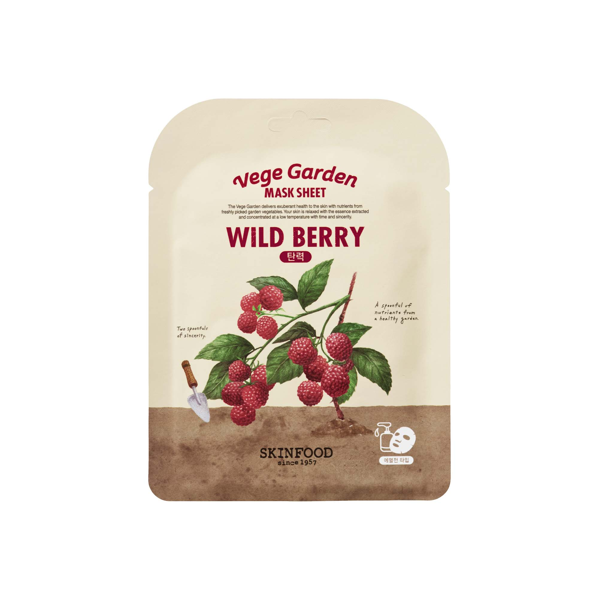 VEGE GARDEN WILD BERRY MASK SHEET
