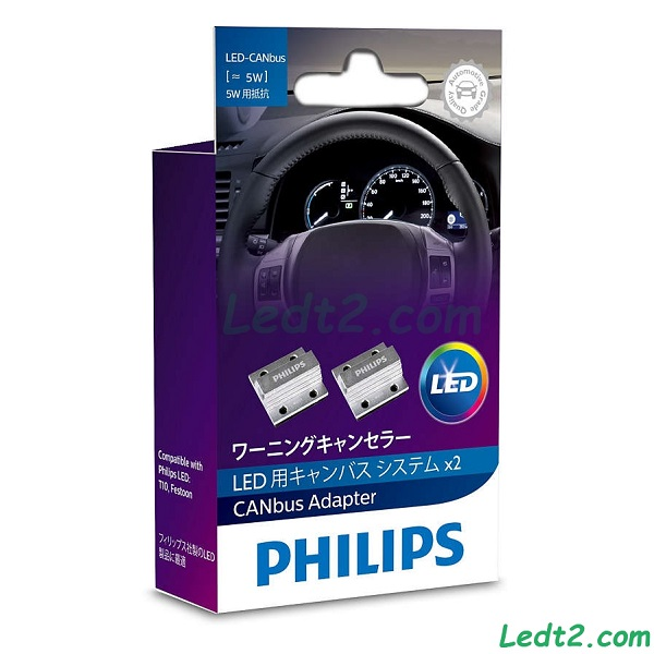 Philips LED CANbus Adapter 5w 21w