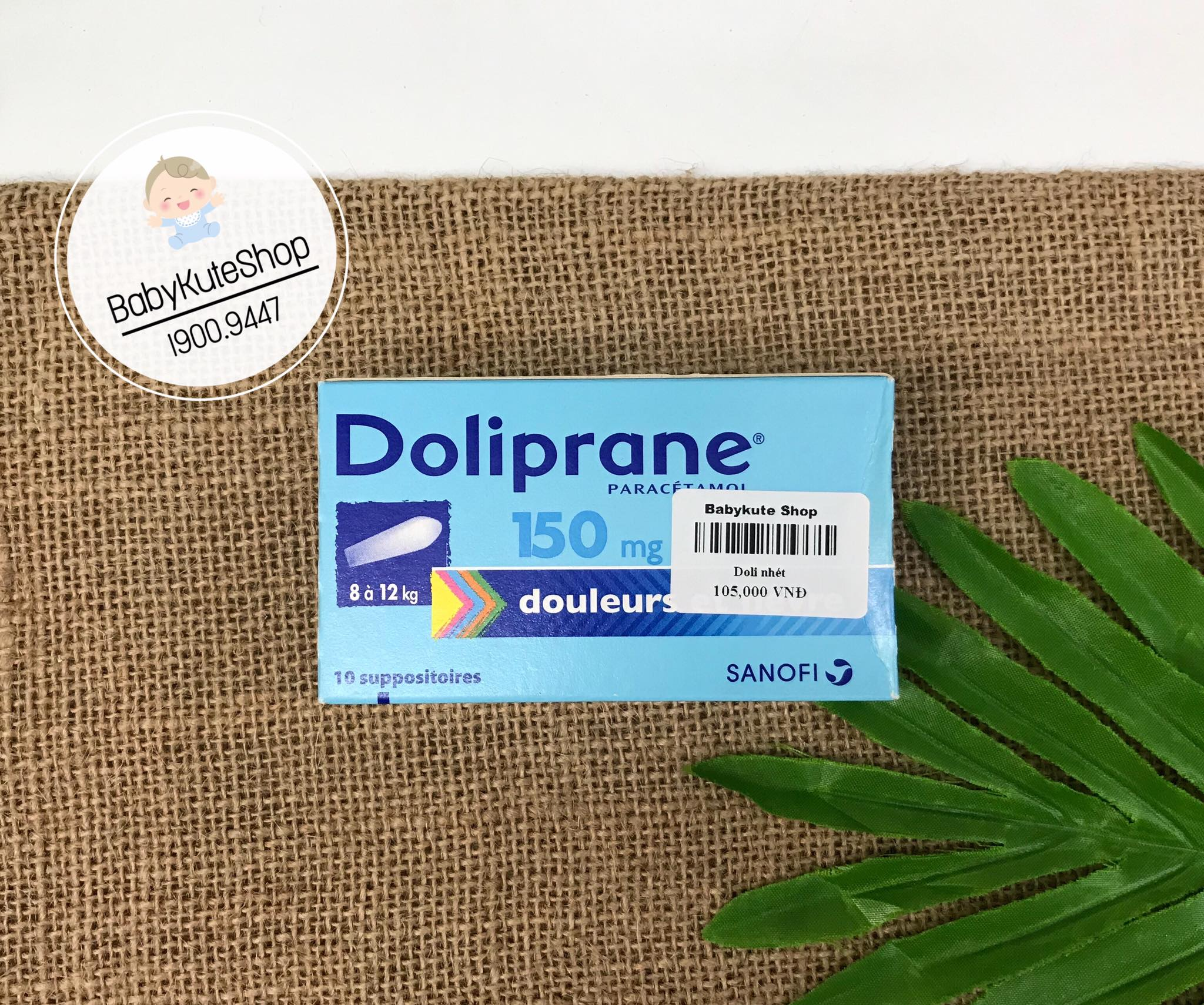 Thuốc hạ sốt Doliprane 150mg dành cho bé 8-12kg