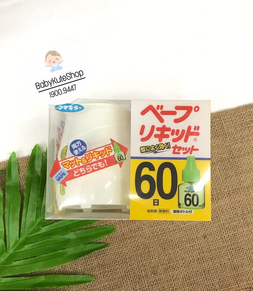 Máy Đuổi Muỗi Nhật An Toàn Cho Bé Yêu