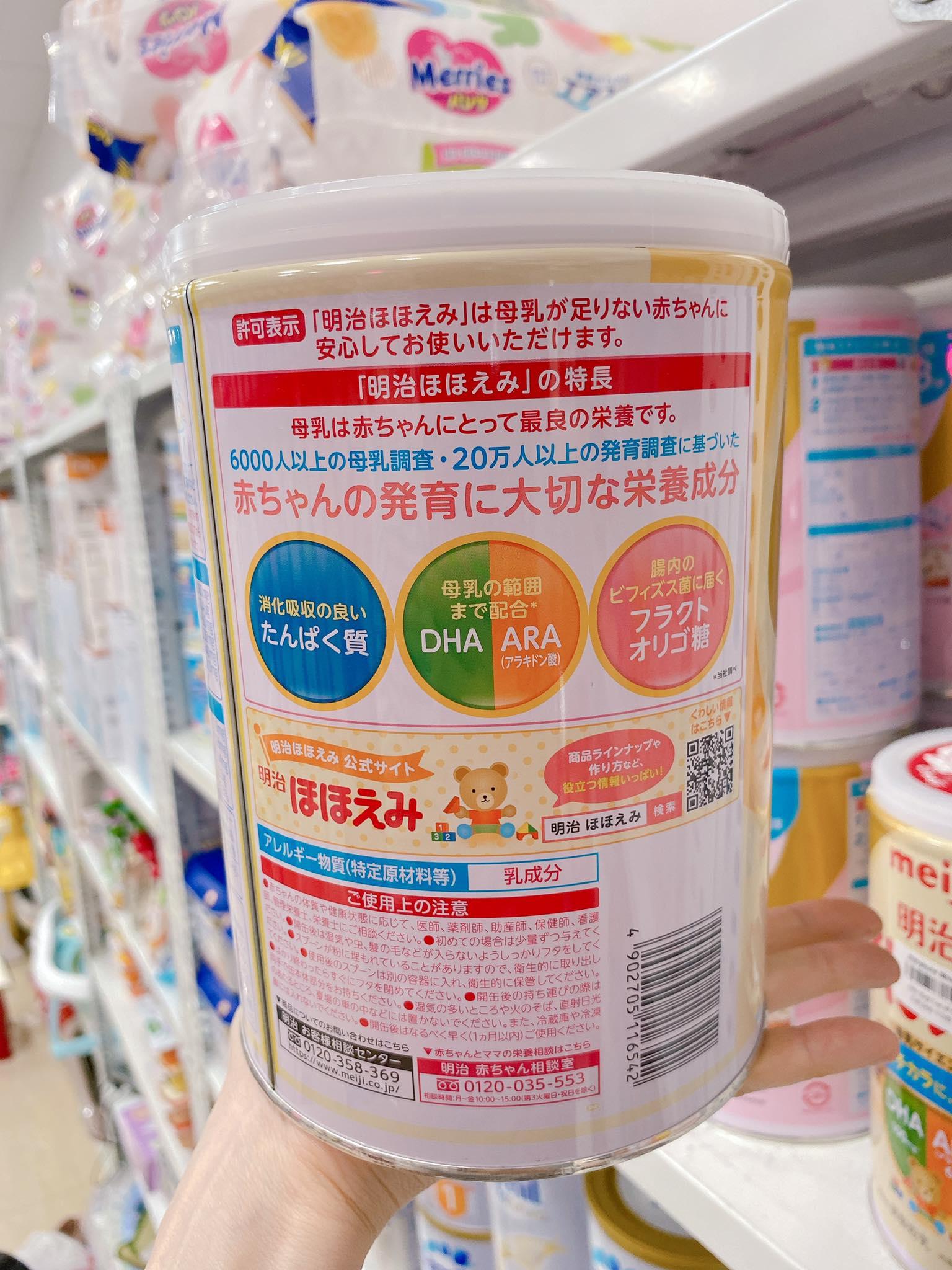 Sữa Meiji Nội Địa Nhật 0 - 1 ( Dành Cho Bé Từ 0 - 1 Tuổi )