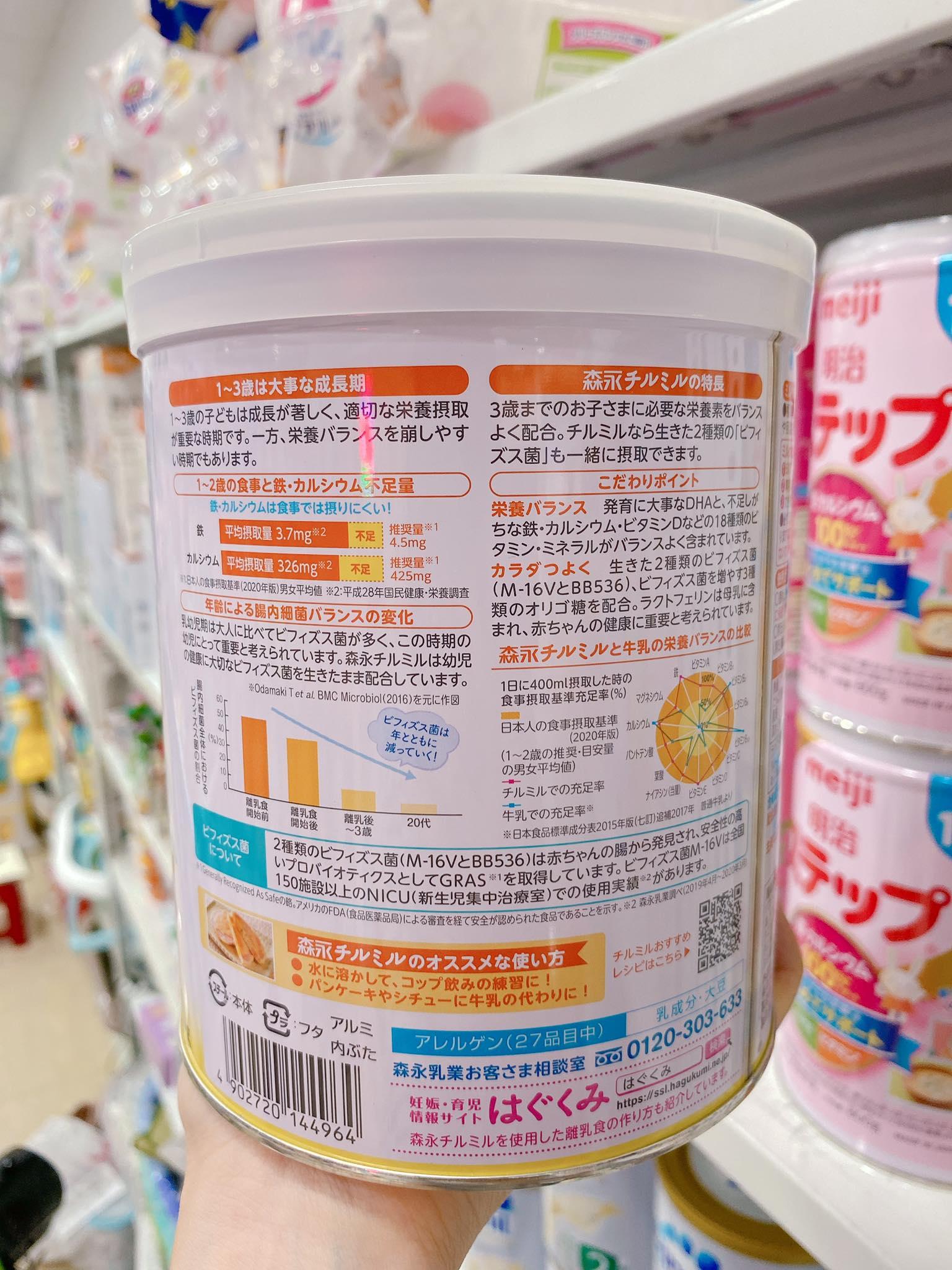 Sữa Morinaga Nội Địa 1 - 3 ( Dành cho bé từ 1 - 3 tuổi )