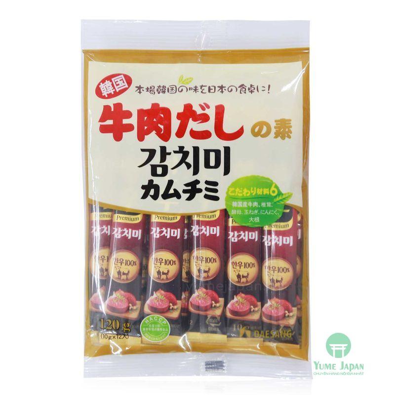 Hạt nêm thịt bò, rau mầm 120g - Daesang