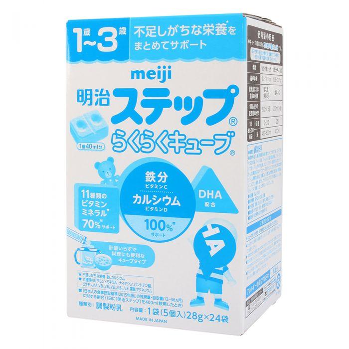 Sữa meiji Thanh 1 - 3 ( Dành Cho Bé Từ 1 - 3 Tuổi )