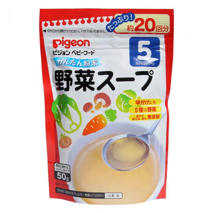 Bột chế biến nước dùng Dashi Pigeon 50g Vị rau củ
