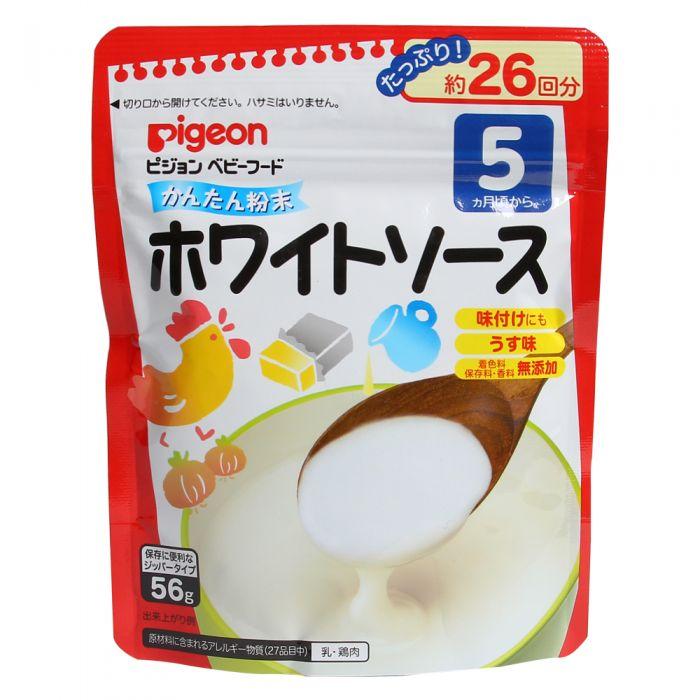 Bột Dashi Pigeon vị gà phô mai 56g
