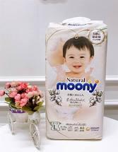 Sữa Aptamil Anh Số 1 ( Dành cho bé từ 0 - 6 tháng tuổi )