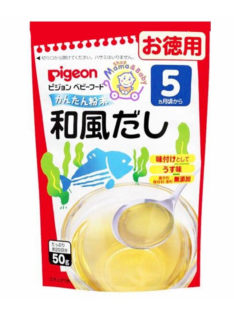 Bột Dashi Pigeon vị cá bào rong biển 50g