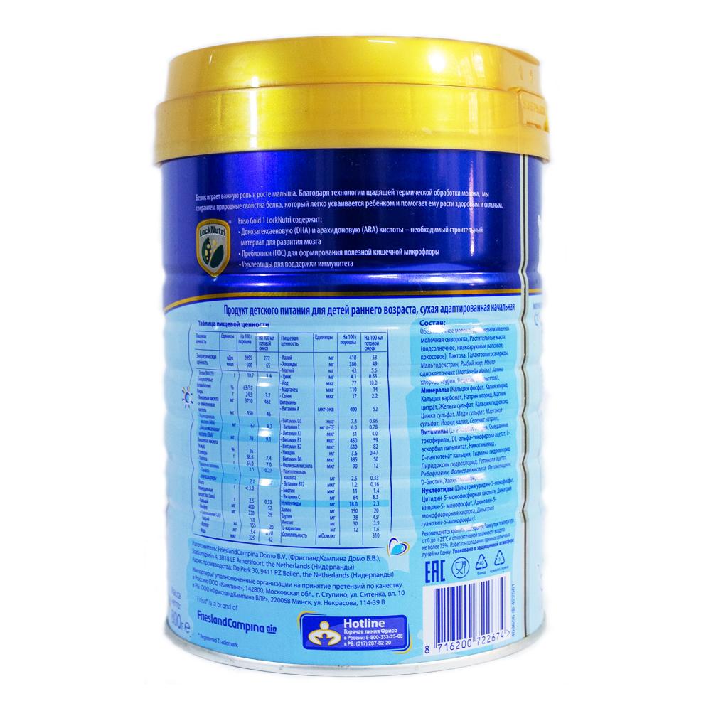Sữa Friso Gold Nga Số 1 ( Dành cho bé từ 0 - 6 tháng tuổi )