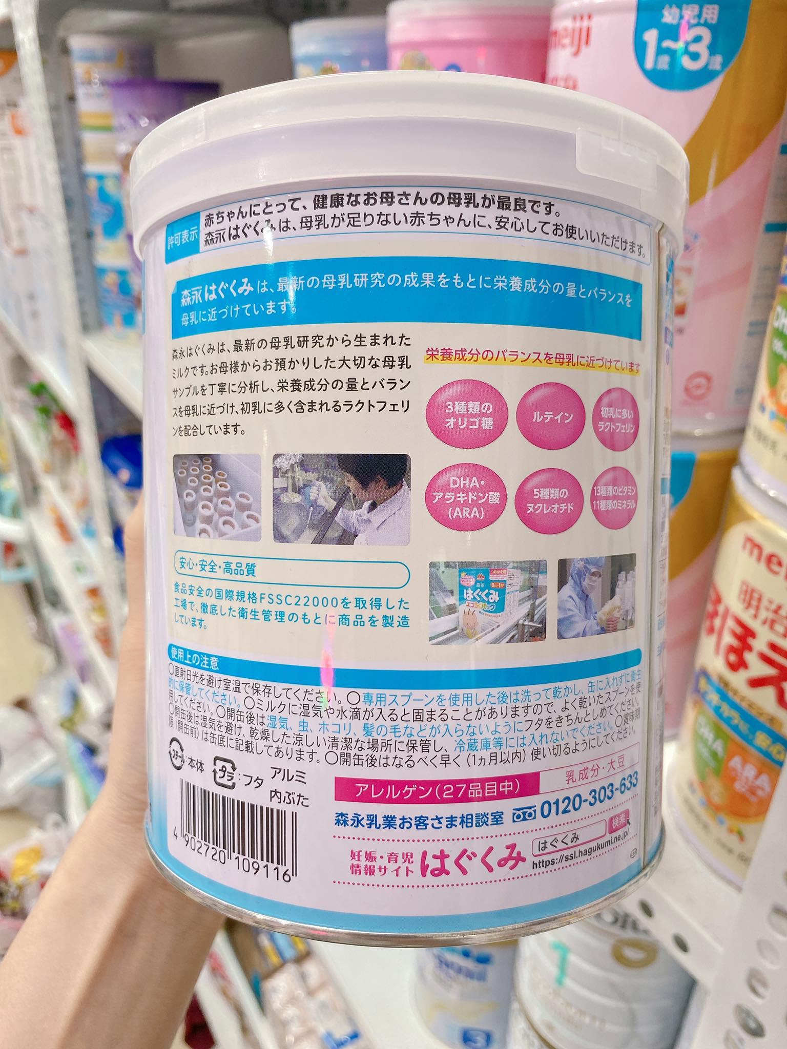 Sữa Morinaga Nội Địa 0 - 1 ( Dành cho bé từ 0 - 1 tuổi )