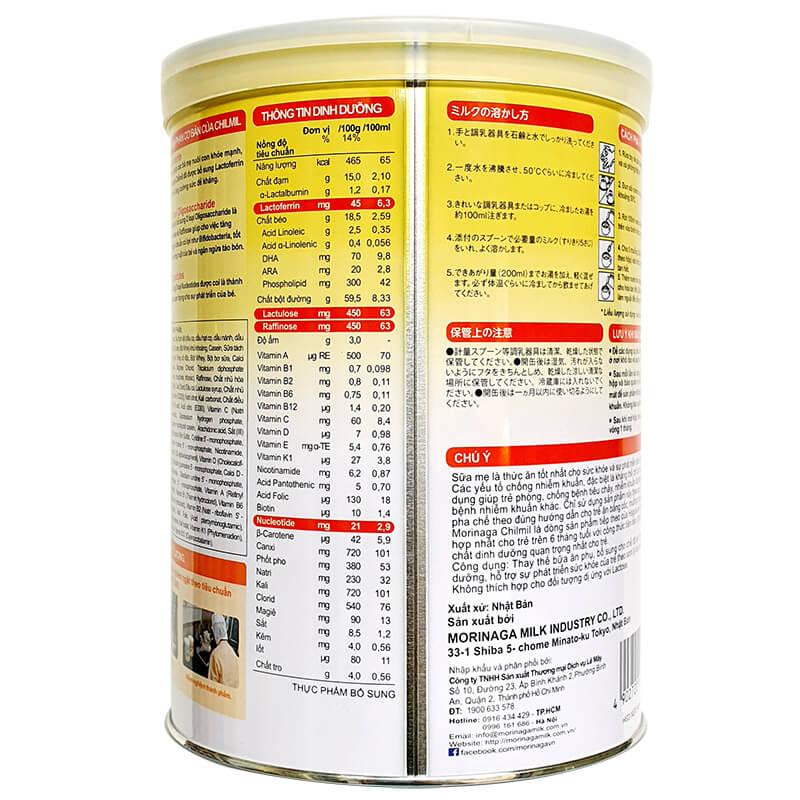 Sữa Morinaga Nhập Khẩu Số 2 ( Dành cho bé từ 6 - 36 tháng tuổi )