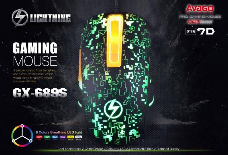 Chuột Lightning GX689S - vân led