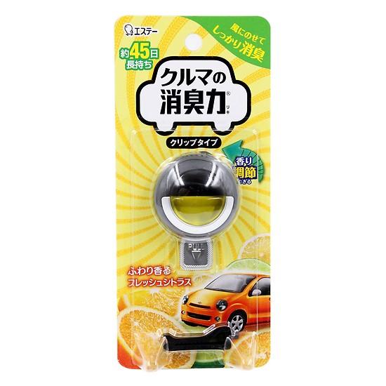 Khử mùi cao cấp dùng cho ô tô hương chanh (loại gắn)