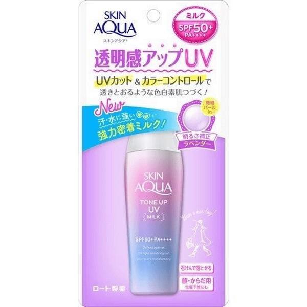 Sữa chống nắng Skin Aqua Tone Up UV Milk