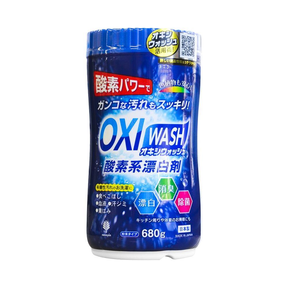 Bột giặt tẩy đa năng siêu mạnh Oxy Wash