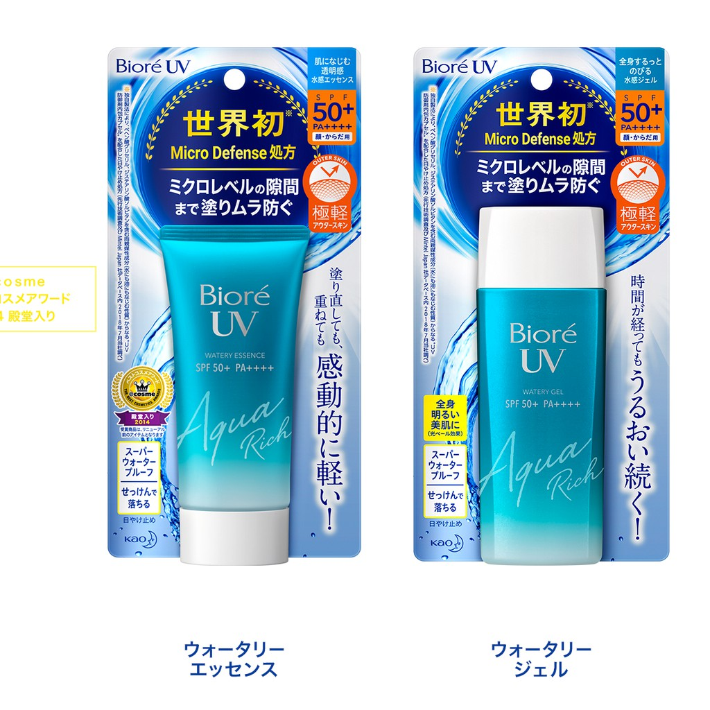 Kem chống nắng Biore UV Aqua Rich Watery Gel 90g