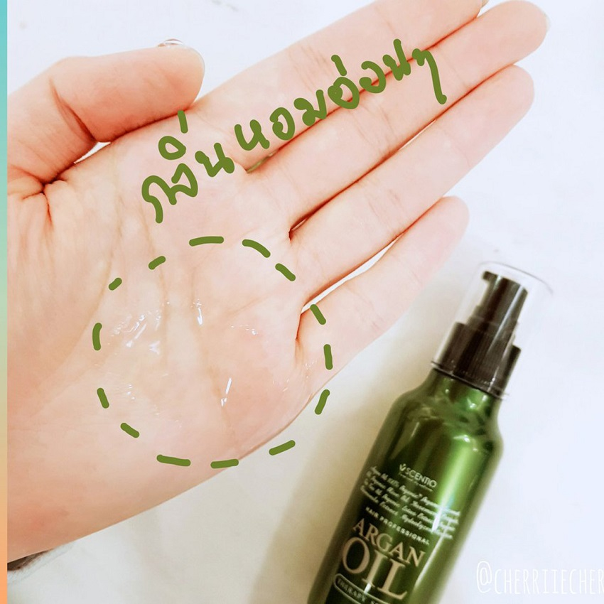 Serum dưỡng tóc dành cho tóc khô và hư tổn chiết xuất dầu Argan Scentio Hair Professional 120ml