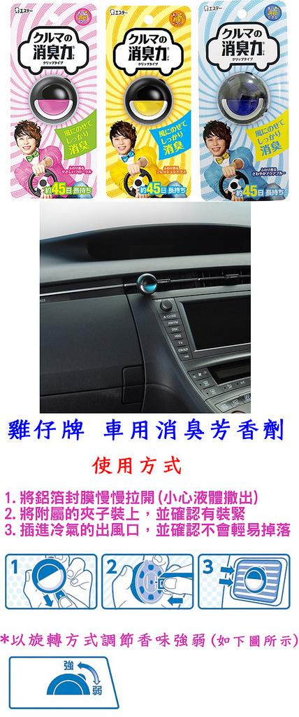 Khử mùi cao cấp dùng cho ô tô hương hoa (loại gắn)