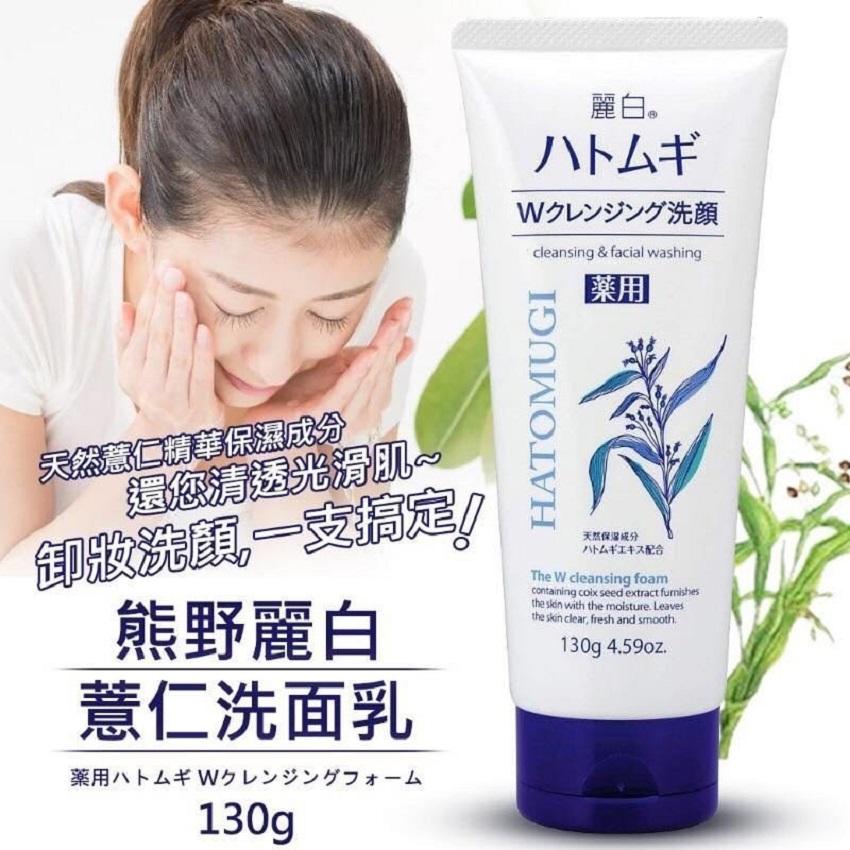 Sữa Rửa Mặt Sáng Da Reihaku Hatomugi Facial Foam 170g