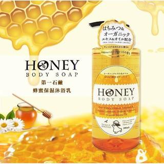 Sữa tắm Honey dưỡng ẩm, làm mịn dạng gel