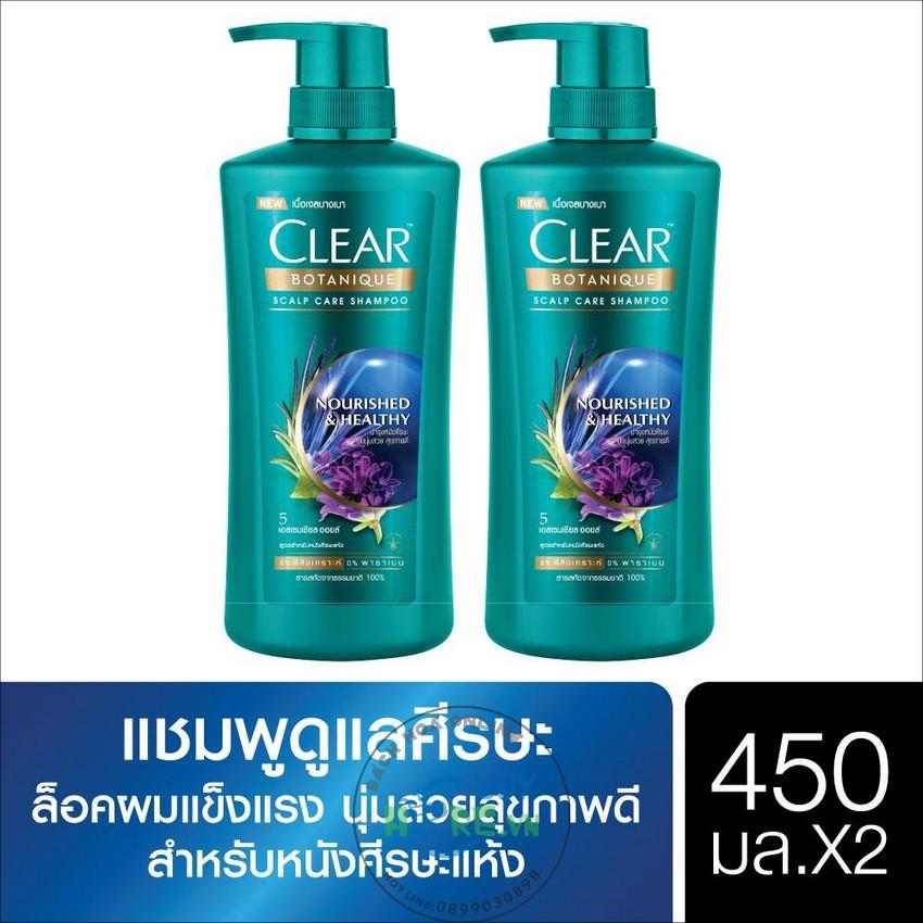 Dầu gội CLEAR Botanique 450ml - Hàng Thái Lan
