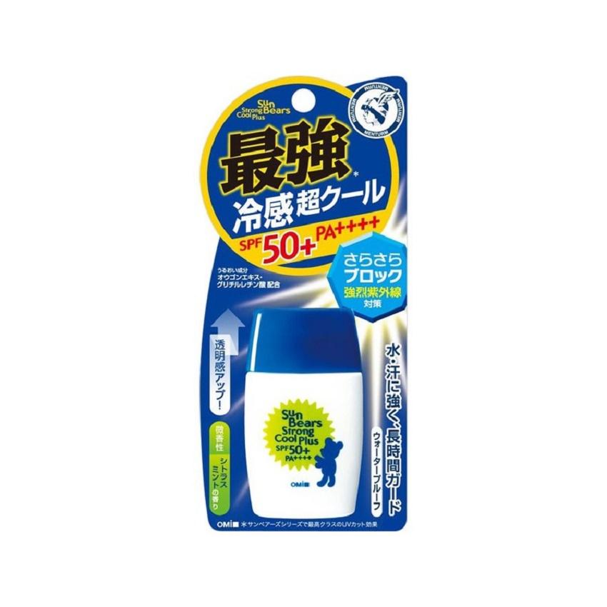 Kem chống nắng Sun Bears Omi Nhật Bản