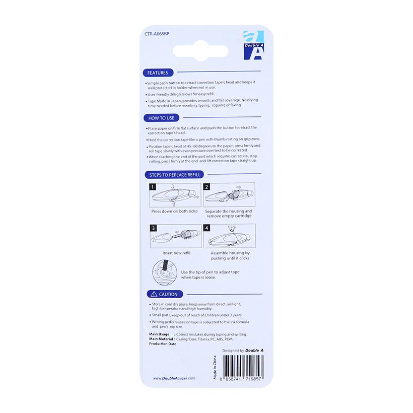 Bút xóa CTR-A065BP (Bộ 01 cái + 01 ruột thay thế)