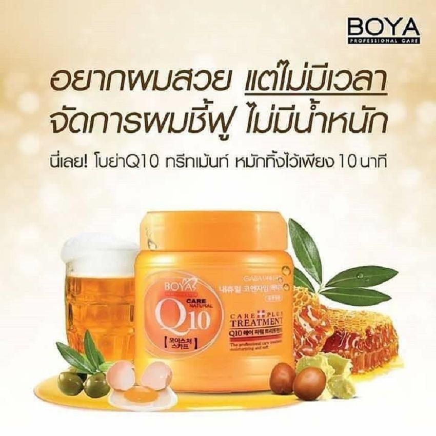 Kem ủ tóc BOYA Q10 Thái Lan - 680g