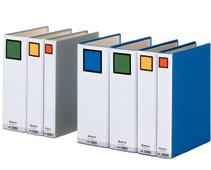 File KINGJIM mở 2 đầu (5cmx500 tờ) A3