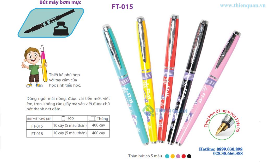 Bút máy FT15