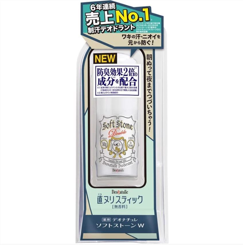 Lăn khử mùi đá khoáng Soft Stone 20g - Nhật Bản