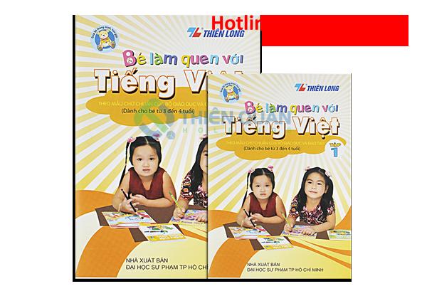 Sách làm quen Tiếng Việt tập 1 LQTV01