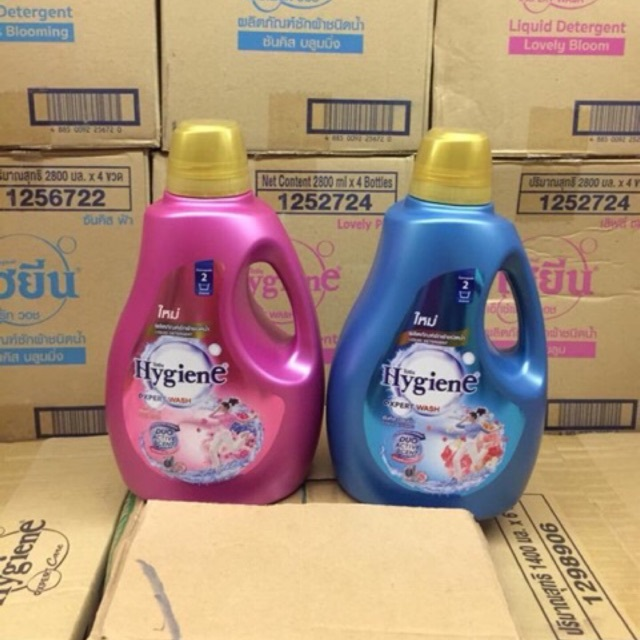 Nước giặt quần áo đậm đặc Hygiene Thái Lan Công nghệ Duo Active 2800ml