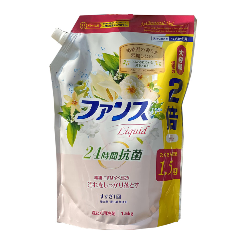 Nước giặt Kaori cao cấp đậm đặc, kháng khuẩn  1,5kg