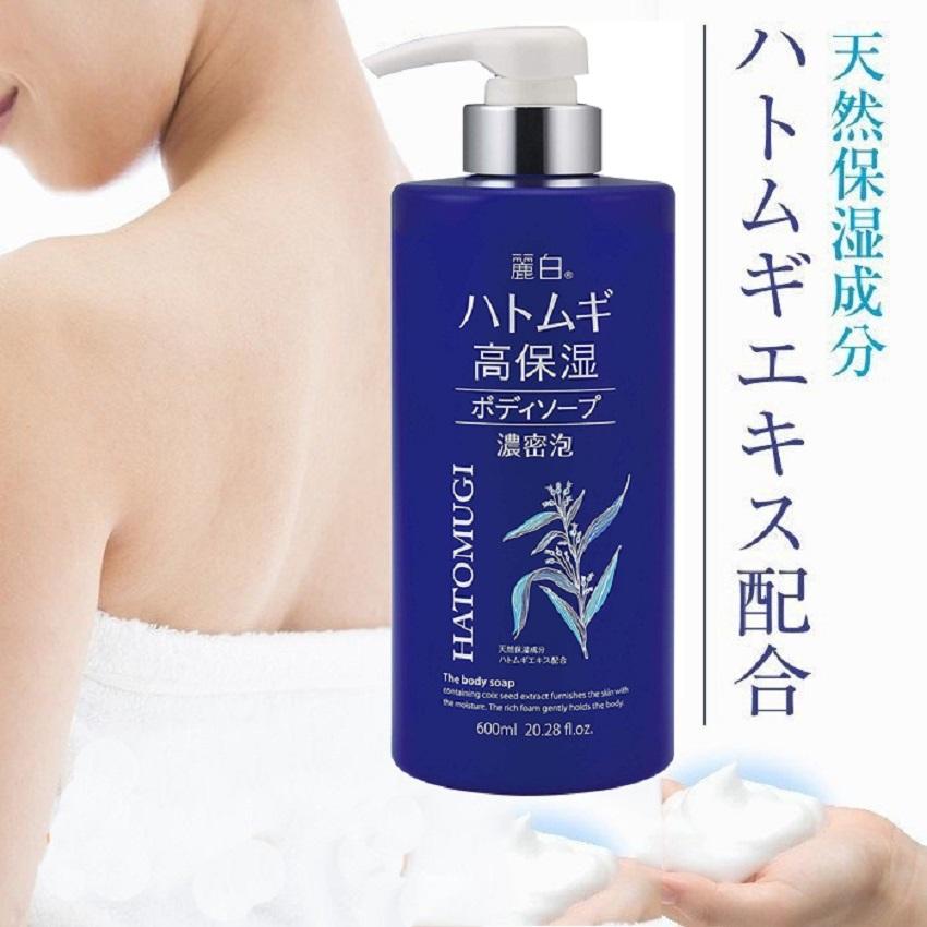 Sữa tắm Hatomugi trắng da dưỡng ẩm 600ml – màu xanh