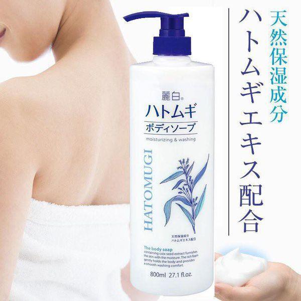 Sữa tắm sáng da Reihaku Hatomugi 800ml