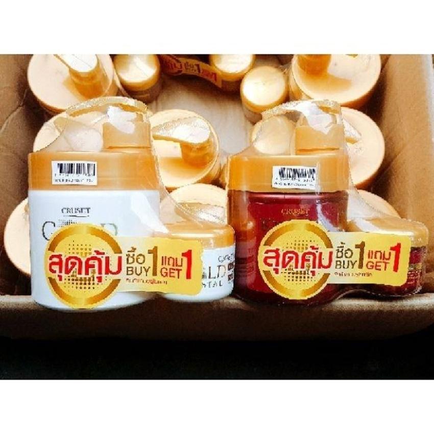 Ủ tóc CRUSET Thái Lan - 500ml tặng kèm hủ nhỏ