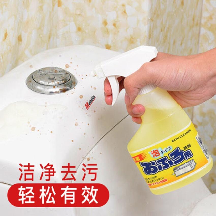 Chai xịt tẩy rửa nhà tắm Rocket 300ml