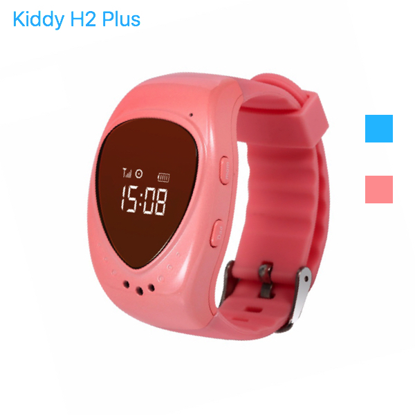 kiddy-h2-plus