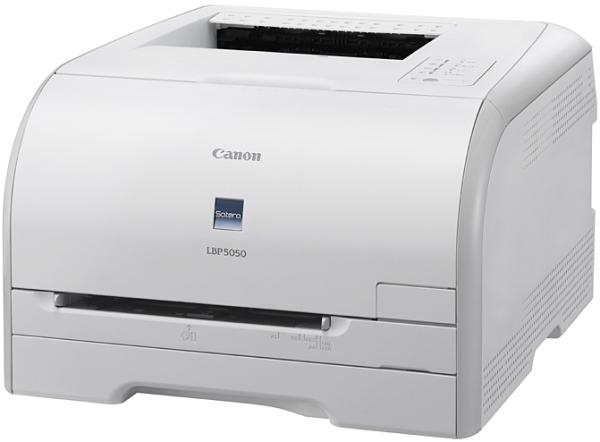 Máy in Canon Laser màu LBP 5050
