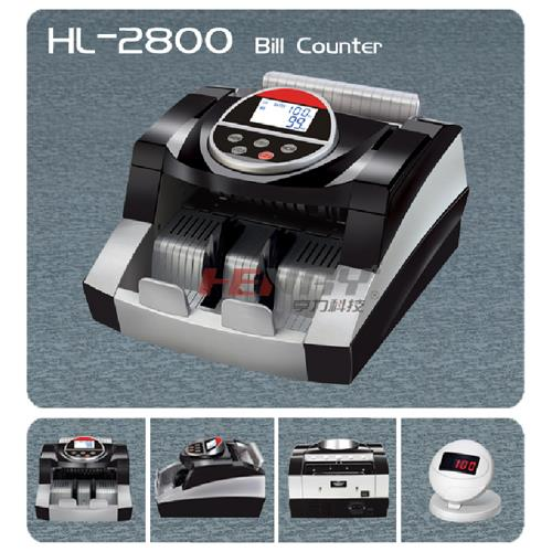 Máy đếm tiền HENRY  HL-2800UV