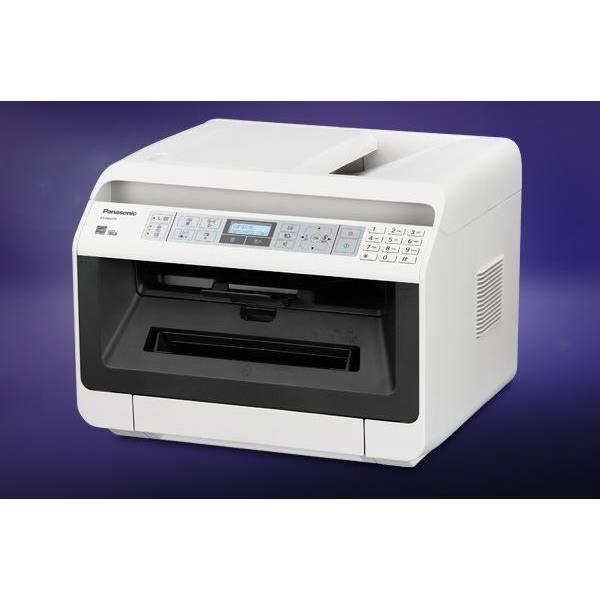Máy fax lazer đa chức năng Panasonic KX-MB 2130