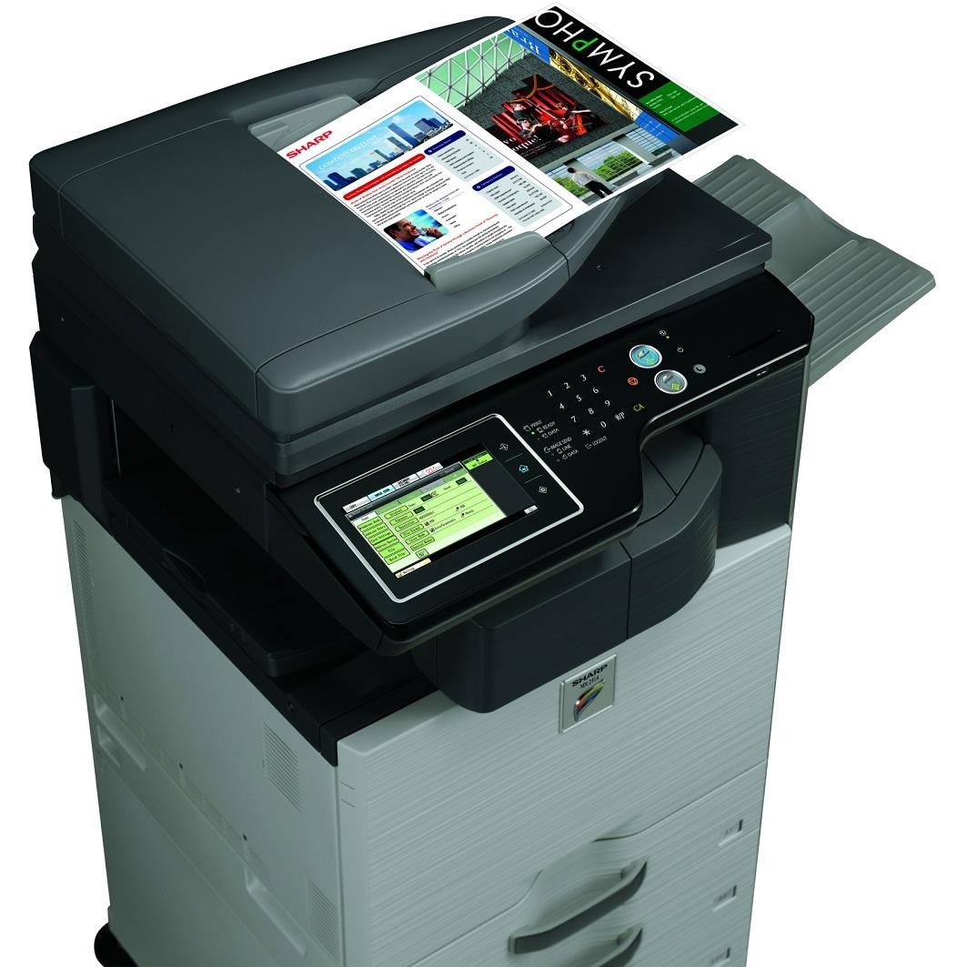 Máy photocopy Sharp MX-2314N (MX-EB16 + MX-DE12)