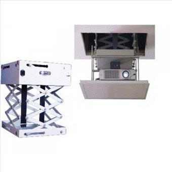 Giá treo điện máy chiếu ECM10