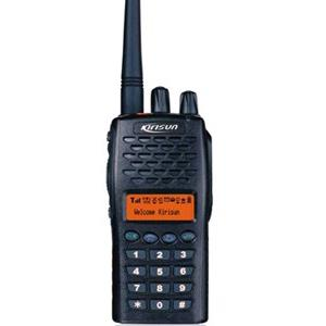 Bộ đàm cầm tay Kirisun PT-6500 UHF