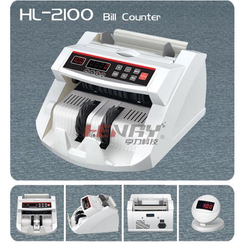 Máy đếm tiền HENRY HL-2100 UV