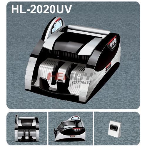 Máy đếm tiền Henry HL-2020 UV