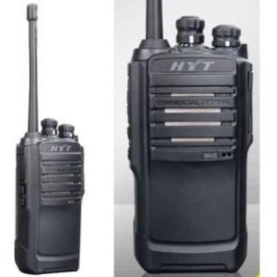 Bộ đàm cầm tay HYT TC-508 VHF