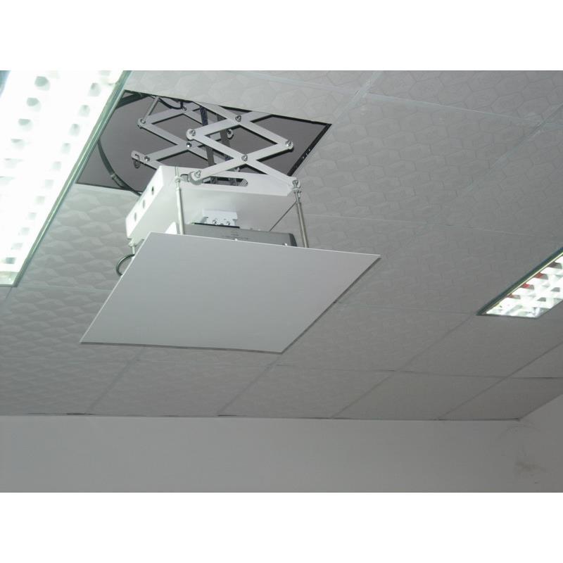 Giá treo điện máy chiếu ECM20